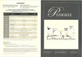 pedigree 2014